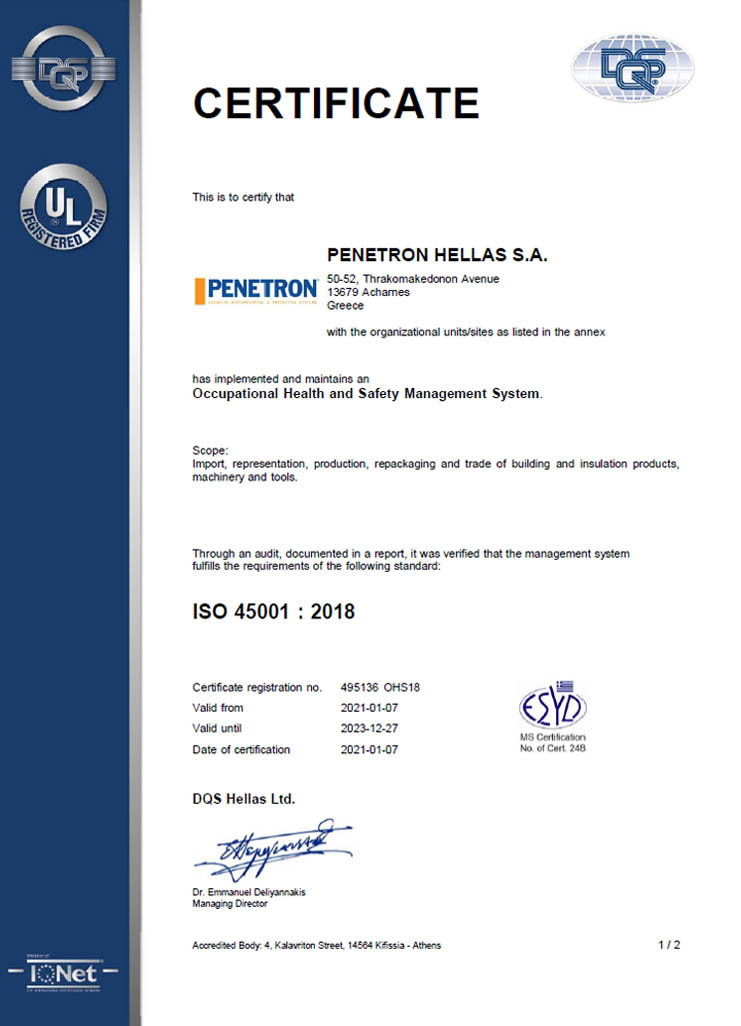 Penetron Hellas DQS Certificate ISO 45001
