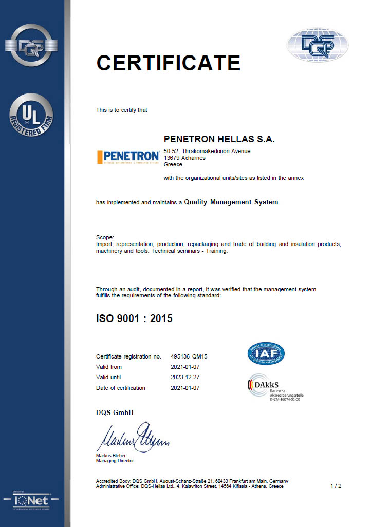 Penetron Hellas DQS Certificate ISO 9001